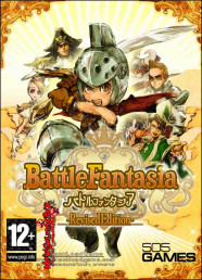 Battle Fantasia - Revised Edition