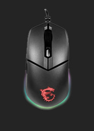 MSI Clutch GM11 Gaming Mouse Kuponu